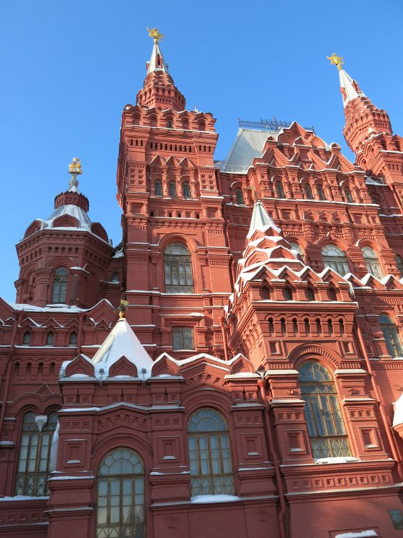 State Historical Museum Red Square
