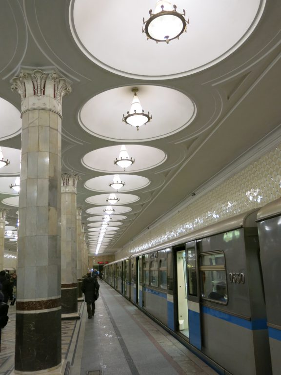 Art Deco Metro station